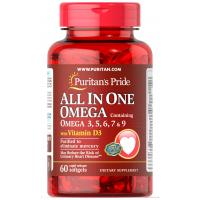 All In One Omega 3, 5, 6, 7 and 9 with Vitamin D3 - 60 Softgels